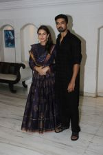 Huma Qureshi, Saqib Saleem celebrated by giving Eid Party on 28th June 2017 (3)_595481620872d.JPG