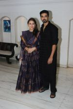 Huma Qureshi, Saqib Saleem celebrated by giving Eid Party on 28th June 2017 (7)_595481981cd36.JPG