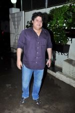 Sajid Khan at the Celebrity Screening Of Hollywood Film Baby Driver on 28th June 2017 (30)_595472cf9753f.JPG