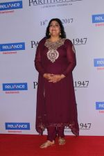 Gurinder Chadha At Trailer Launch Of Partition 1947 on 29th June 2017 (14)_5955cb6be3612.JPG