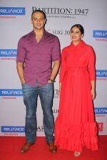 Huma Qureshi, Arunoday Singh At Trailer Launch Of Partition 1947 on 29th June 2017 (19)_5955ca789bbbd.JPG