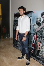 Mohit Marwah at the Trailer Launch Of Film Raag Desh on 29th June 2017 (27)_5955c6119bc49.JPG