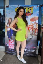 Sandeepa Dhar at the interview for Movie Baarat Company on 30th June 2017 (38)_595658e671d22.JPG