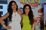 Sandeepa Dhar, Anurita Jha at the interview for Movie Baarat Company on 30th June 2017 (62)_595658f0af466.JPG