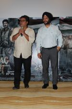 Tigmanshu Dhulia, Gurdeep Singh Sappal at the Trailer Launch Of Film Raag Desh on 29th June 2017 (34)_5955c5ea2ca4c.JPG