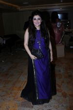 Archana Kochhar at the Finale Of Mrs Bharat Icon 2017 on 1st July 2017 (45)_595890828f493.JPG