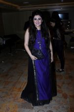 Archana Kochhar at the Finale Of Mrs Bharat Icon 2017 on 1st July 2017 (48)_59589095bfdcb.JPG