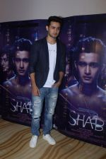 Ashish Bisht at the Special Screening Of Film Shab on 1st July 2017
