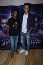 Ashish Bisht, Onir at the Special Screening Of Film Shab on 1st July 2017 (30)_59588b9f3205c.JPG