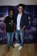 Ashish Bisht, Onir at the Special Screening Of Film Shab on 1st July 2017