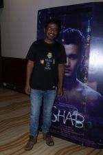 Onir at the Special Screening Of Film Shab on 1st July 2017 (30)_59588ba06d9e1.JPG