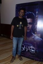 Onir at the Special Screening Of Film Shab on 1st July 2017