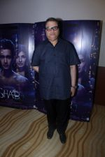 Ramesh Taurani at the Special Screening Of Film Shab on 1st July 2017 (4)_59588bb1b315d.JPG