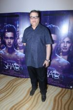 Ramesh Taurani at the Special Screening Of Film Shab on 1st July 2017 (5)_59588bb373d3f.JPG