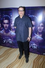 Ramesh Taurani at the Special Screening Of Film Shab on 1st July 2017