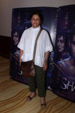 at the Special Screening Of Film Shab on 1st July 2017