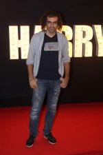 Imtiaz Ali at The Preview Of Song Beech Beech Mein From Jab Harry Met Sejal on 3rd July 2017 (8)_595b0b3ceb5e3.JPG