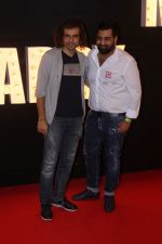 Imtiaz Ali at The Preview Of Song Beech Beech Mein From Jab Harry Met Sejal on 3rd July 2017 (9)_595b0b3e35aec.JPG
