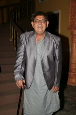 Jugnu during the on location of the film DHAPPA