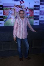 Paresh Rawal at the Press Conference of film Guest Iin London on 3rd July 2017 (29)_595b068c30dec.JPG