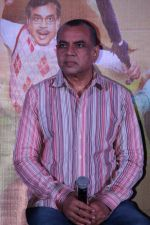 Paresh Rawal at the Press Conference of film Guest Iin London on 3rd July 2017 (80)_595b06b60f151.JPG