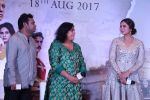 A. R. Rahman, Huma Qureshi, Gurinder Chadha At Music Launch Of Film Partition 1947 on 4th July 2017 (59)_595c57f7a3dde.JPG