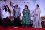 A. R. Rahman, Huma Qureshi, Gurinder Chadha At Music Launch Of Film Partition 1947 on 4th July 2017 (60)_595c57f96cec9.JPG