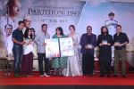 A. R. Rahman, Huma Qureshi, Gurinder Chadha, Hariharan At Music Launch Of Film Partition 1947 on 4th July 2017 (64)_595c57fcc4814.JPG