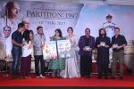 A. R. Rahman, Huma Qureshi, Gurinder Chadha, Hariharan At Music Launch Of Film Partition 1947 on 4th July 2017 (69)_595c57fe68868.JPG