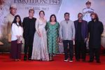 A. R. Rahman, Huma Qureshi, Gurinder Chadha, Hariharan At Music Launch Of Film Partition 1947 on 4th July 2017 (81)_595c580186fe1.JPG
