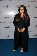 Mahima Chaudhry at the Launch Of Mattress Brand Magniflex on 4th July 2017 (7)_595c745ca9d38.JPG