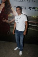 Sanjay Suri at the promotion of Inside Edge on 4th July 2017 (5)_595c709f355f6.JPG