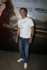 Sanjay Suri at the promotion of Inside Edge on 4th July 2017 (6)_595c70a0a214c.JPG