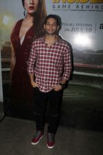 Siddhant Chaturvedi at the promotion of Inside Edge on 4th July 2017 (3)_595c70dfac010.JPG