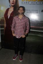 Siddhant Chaturvedi at the promotion of Inside Edge on 4th July 2017 (4)_595c70e1226f9.JPG