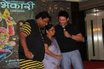 Swapnil Joshi, Ganesh Acharya At Second Song Launch Maagu Kasa from the upcoming Marathi Movie Bhikari on 5th July 2017 (25)_595ced31c78ed.JPG
