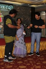 Swapnil Joshi, Ganesh Acharya At Second Song Launch Maagu Kasa from the upcoming Marathi Movie Bhikari on 5th July 2017 (26)_595ced338dcee.JPG
