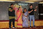 Swapnil Joshi, Ganesh Acharya At Second Song Launch Maagu Kasa from the upcoming Marathi Movie Bhikari on 5th July 2017 (29)_595ced3613b95.JPG