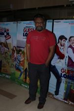 Anubhav Sinha at the Special Screening Of Film Guest Iin London on 6th July 2017 (17)_595f06135f895.JPG