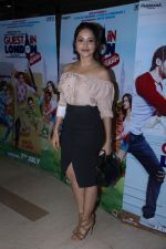 Nushrat Bharucha at the Special Screening Of Film Guest Iin London on 6th July 2017 (13)_595f08b7cf135.JPG