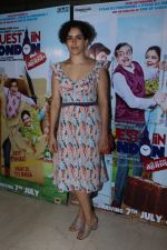 Sanya Malhotra at the Special Screening Of Film Guest Iin London on 6th July 2017 (33)_595f0946dc8a3.JPG