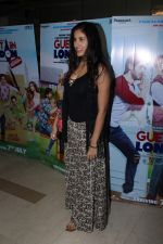 Sonnalli Seygall at the Special Screening Of Film Guest Iin London on 6th July 2017 (85)_595f098f9522d.JPG
