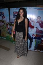 Sonnalli Seygall at the Special Screening Of Film Guest Iin London on 6th July 2017 (87)_595f0992ba9ac.JPG