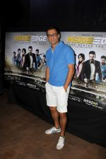 Sanjay Suri at the Special Screening Of Web Series Inside Edge on 7th July 2017 (26)_596062091d3f2.JPG