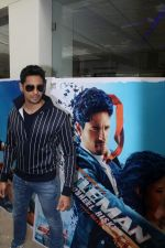 Sidharth Malhotra at Special Preview Of The Movie A Gentleman on 7th July 2017 (26)_59605ab7b33c5.JPG