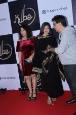 Alka Yagnik at the Red Carpet Launch Of Kube on 8th July 2017 (51)_5961c023ec5bd.JPG
