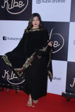 Alka Yagnik at the Red Carpet Launch Of Kube on 8th July 2017 (52)_5961c02568d0b.JPG