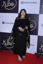 Alka Yagnik at the Red Carpet Launch Of Kube on 8th July 2017 (53)_5961c026eccdd.JPG