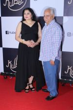 Ramesh Sippy, Kiran Juneja at the Red Carpet Launch Of Kube on 8th July 2017 (32)_5961c0a4a3f47.JPG