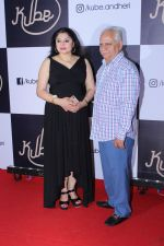 Ramesh Sippy, Kiran Juneja at the Red Carpet Launch Of Kube on 8th July 2017 (33)_5961c07c6dc5f.JPG